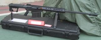 Barrett .50cal sniper rifle