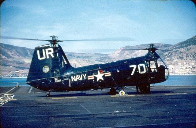 hup-1_hu-2_cv-41_early50s