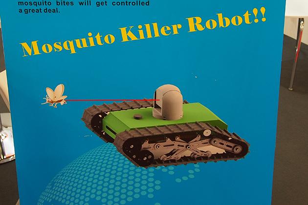 laser-robot-web.jpg