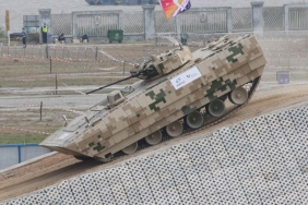 vn12-ifv-small
