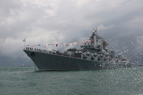 RFS Varyag from the Russian Navy