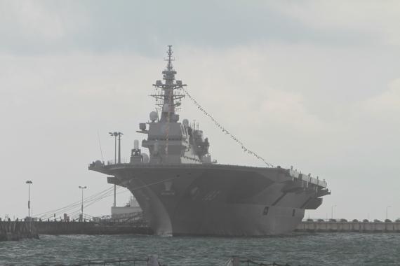 JS Izumo from the JMSDF