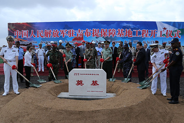 DJIBOUTI-PLA-ARMY SUPPORT BASE-OPENING