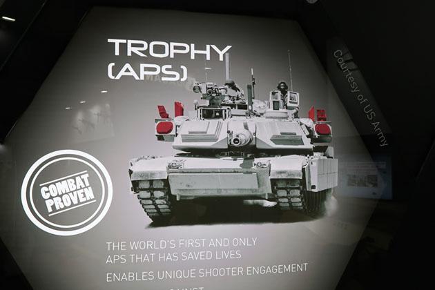 RAFAEL Trophy.jpg