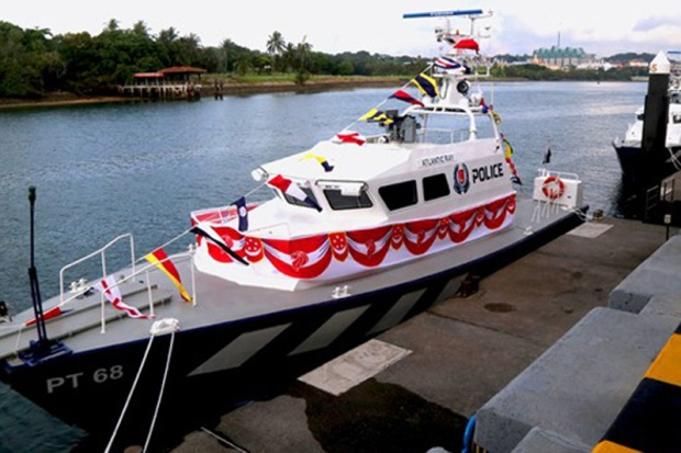 Singapore Coast Guard